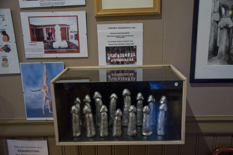 Экспонаты исладского музея