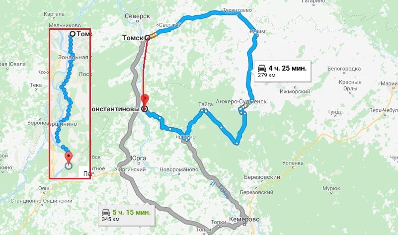 Российско-турецкая экспедиция по северу Кемеровской области