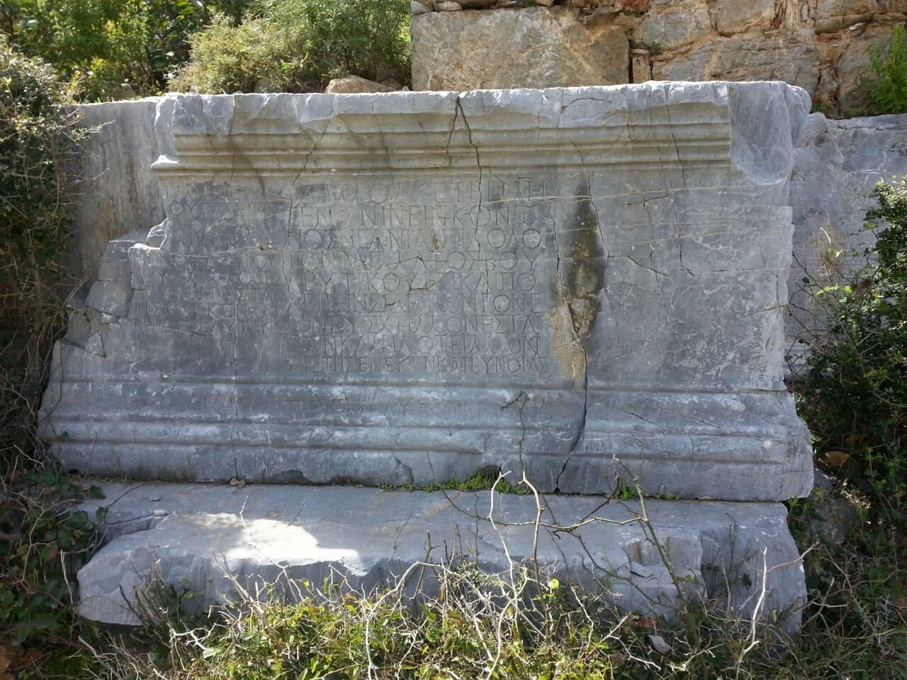 Античный город Иотапе
